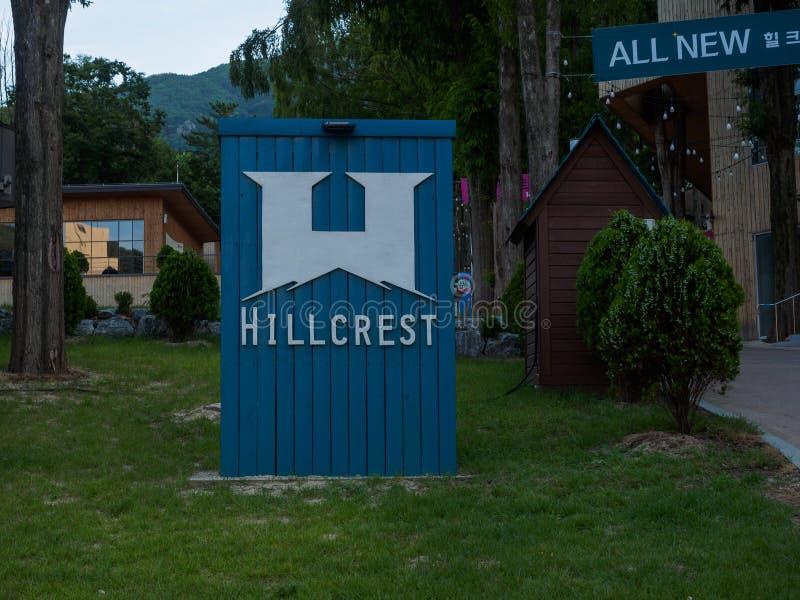 Hillcrest (navkullar) plats, Eco nöjesfält i den Daegu staden, Korea arkivbild