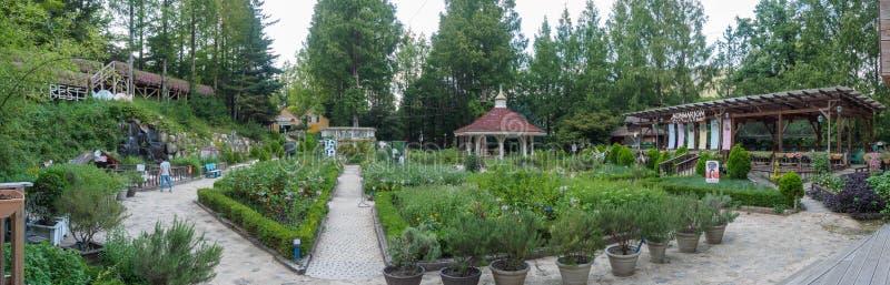Hillcrest (navkullar) plats, Eco nöjesfält i den Daegu staden, Korea royaltyfri bild