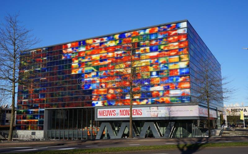 Hilversum muzeum zdjęcie royalty free