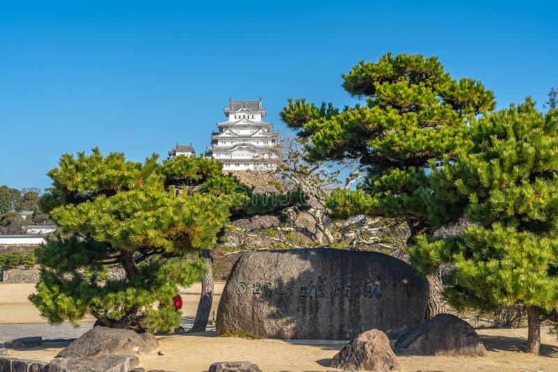 Himeji Castle in clear blue sky sunny day, Hyogo Prefecture, Japan. Himeji Castle in clear blue sky sunny day, as known as Hakuro-jo or Shirasagi-jo (White Egret stock photos