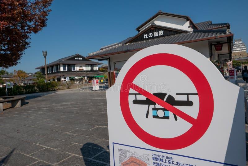 HIMEJI, HYOGO PREFECTURE, JAPAN-NOVEMBER 10, 2018: No drone fly royalty free stock photography