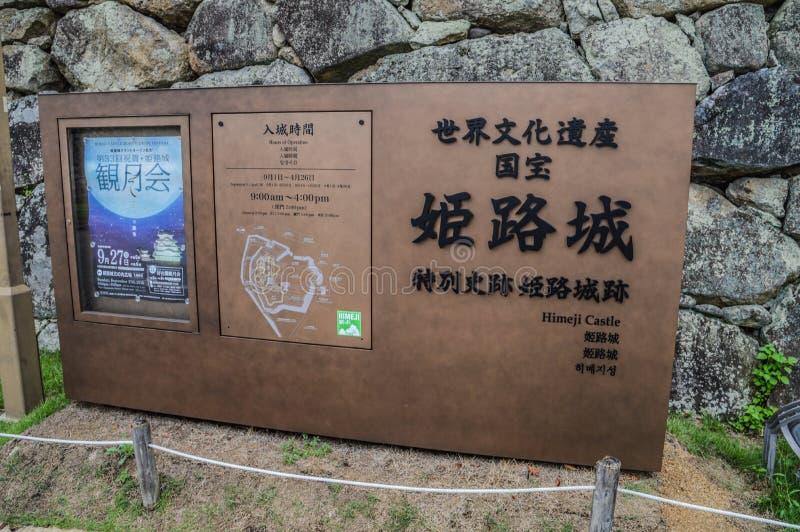 Himeji-Schloss-Anschlagtafel am Eingang in Himeji Japan lizenzfreie stockfotos