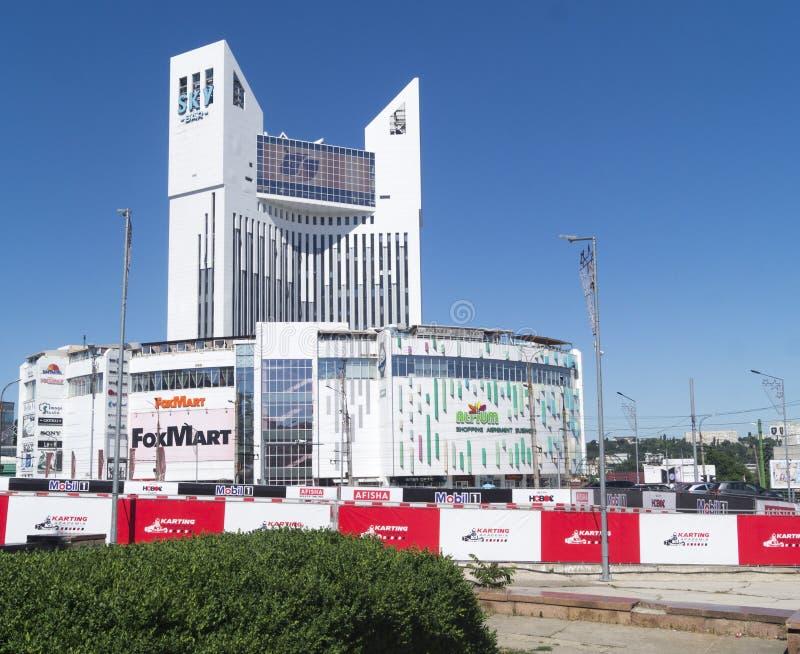 Himmelstange und Einkaufszentrum stockbilder