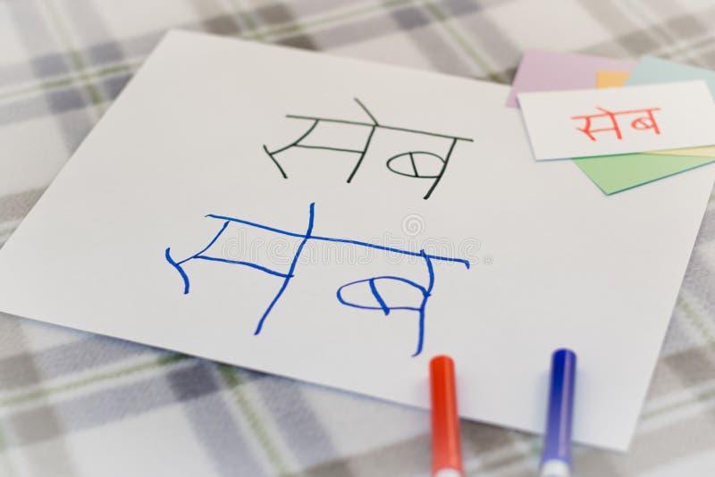 Hindi; Kinder, die Namen der Früchte für Praxis schreiben stockfotos
