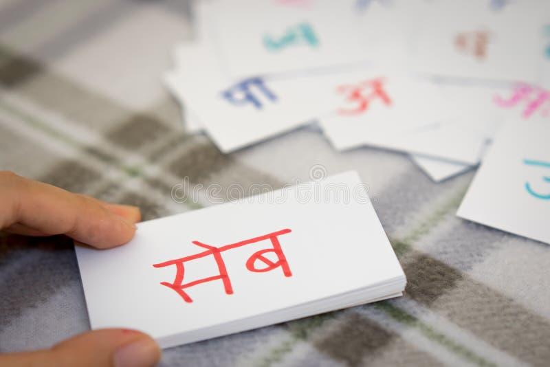 Hindi; Lernen des neuen Wortes mit den Alphabet-Karten; Schreiben AP stockfotos
