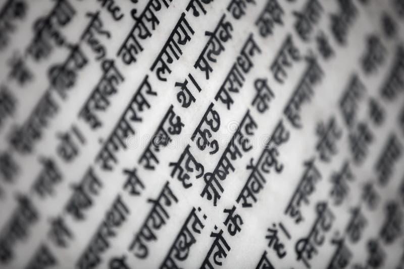 Download Hindi Religious Text On White Marple Wall Stock Photo - Image: 28990390