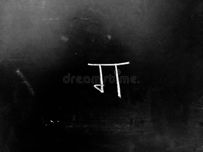 Hindi Script Handwritten auf Tafel Übersetzung: Schriftliches hin lizenzfreie stockfotografie