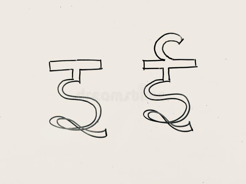 Hindi Script Handwritten auf Whiteboard Übersetzung: Schriftliches hin vektor abbildung