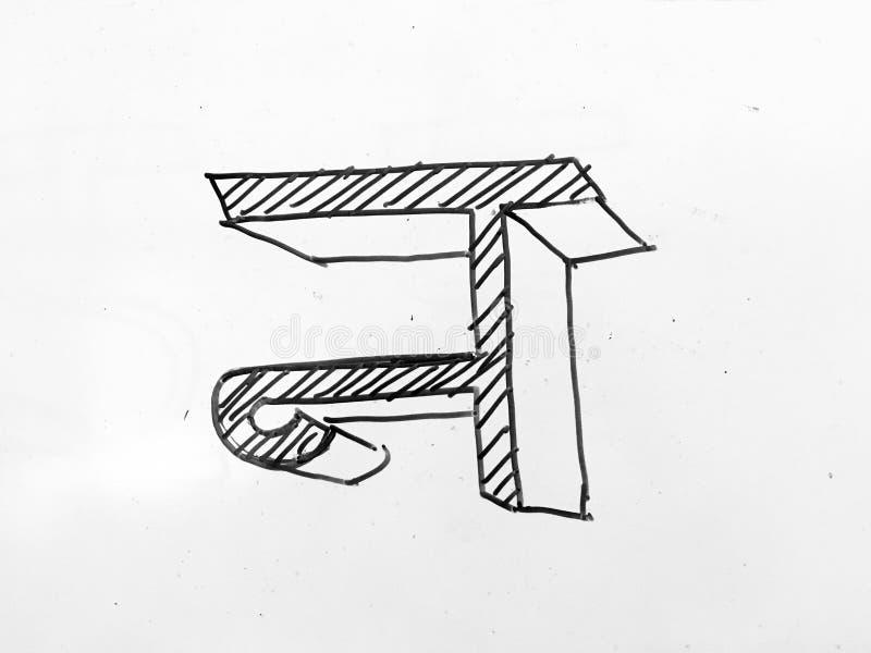 Hindi Script Handwritten auf Whiteboard Übersetzung: Schriftliches hin stockfotos