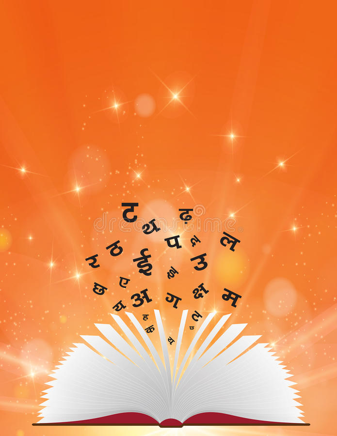 Hindidivas creatieve abstracte sinaasappel royalty-vrije illustratie