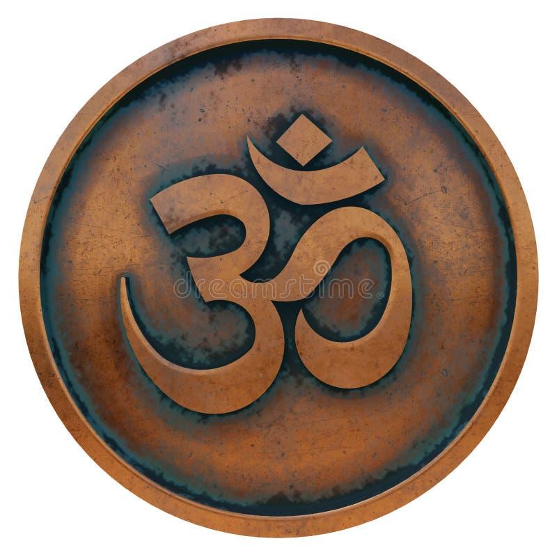 Hindoeïsmesymbool op het muntstuk van het kopermetaal royalty-vrije stock foto