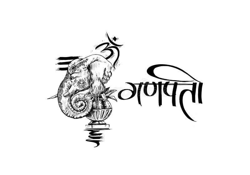 Hindu God Ganesha  elephant  with hindi text of ganpati stock illustration