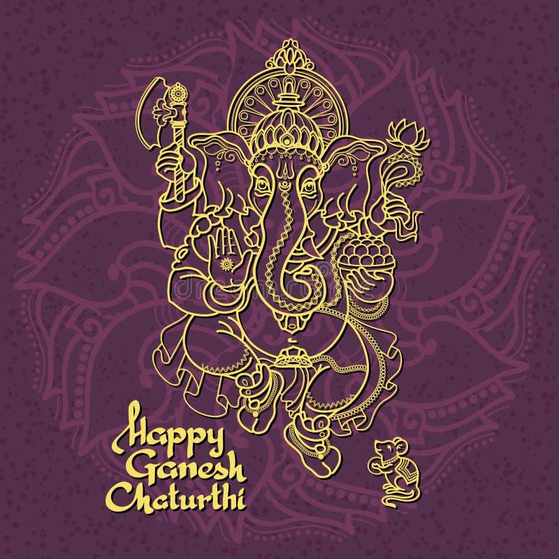 Hindu God Ganesha. Hand drawn Vector illustration. royalty free illustration