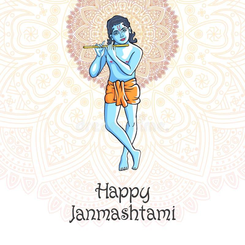 Hindu young god Lord Krishna. Happy janmashtami vector stock illustration