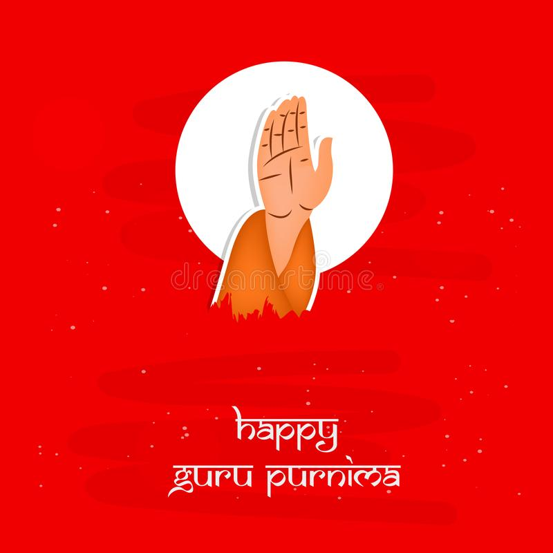 Hinduisk festival Guru Purnima stock illustrationer