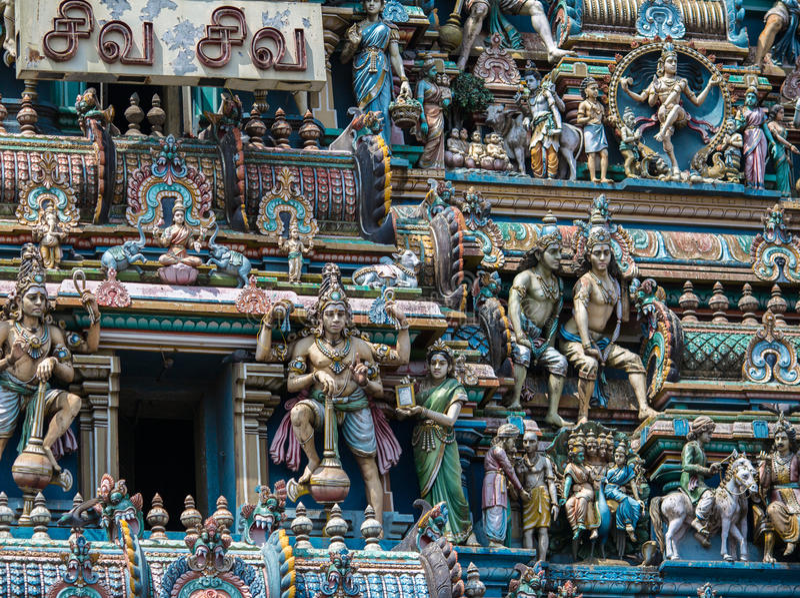 Kapaleeswarar Koil obrazy royalty free