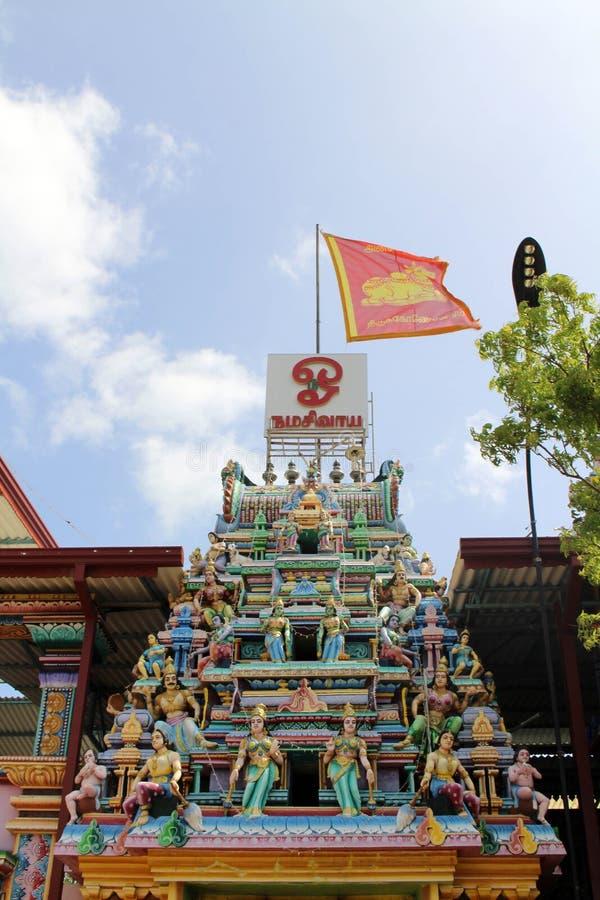 Hinduska świątynia Koneswaram Kovil wokoło fortu Frederick w Trinc fotografia stock
