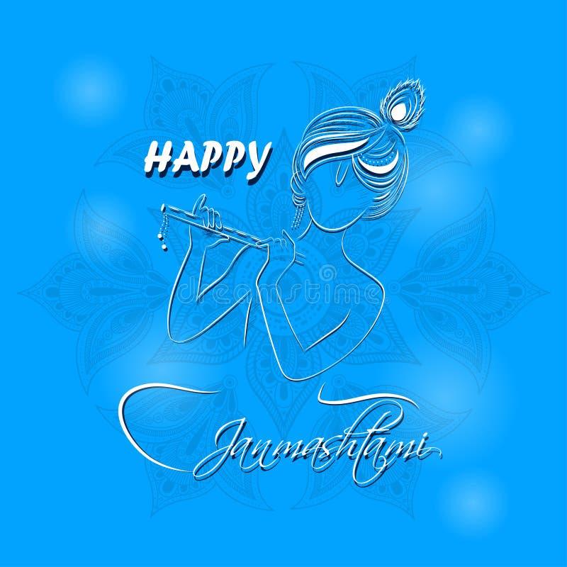Hinduska młoda bóg władyka Krishna Szczęśliwy Janmashtami royalty ilustracja