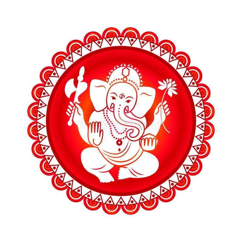 hinduski boga ganesha royalty ilustracja