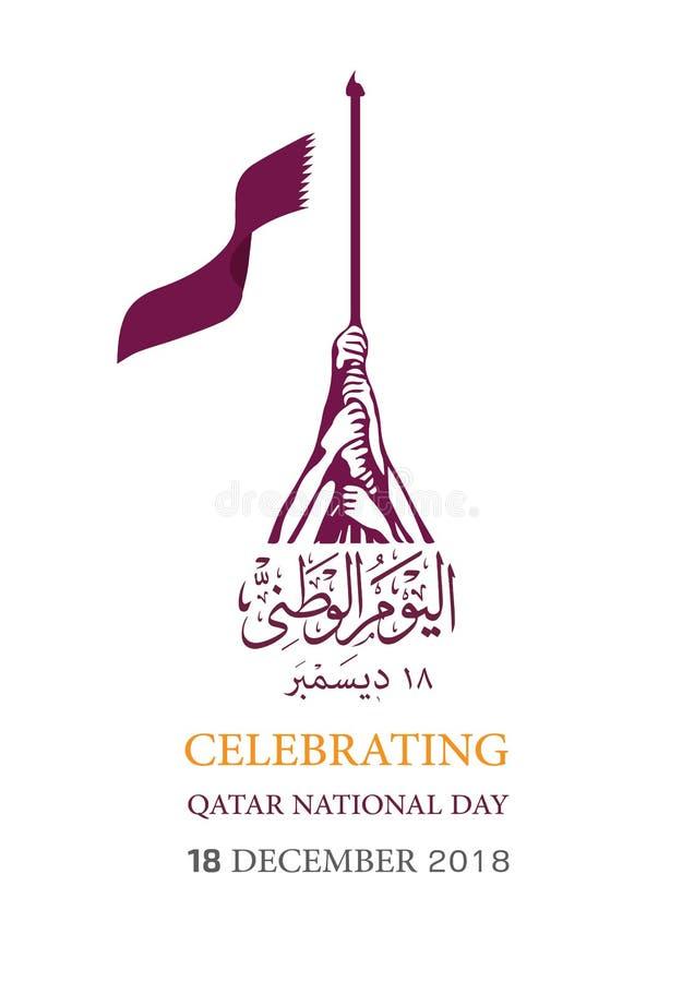 Hintergrund auf der Gelegenheit Katar-Nationaltagfeier vektor abbildung