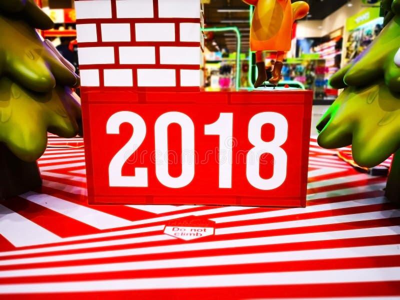 Hintergrund 2018 der frohen Weihnachten und des guten Rutsch ins Neue Jahr lizenzfreies stockfoto