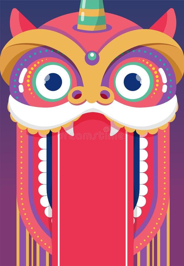 Hintergrund des Chinesischen Neujahrsfests, Grußkarte mit einem Löwetanz, roter Drachecharakter stock abbildung