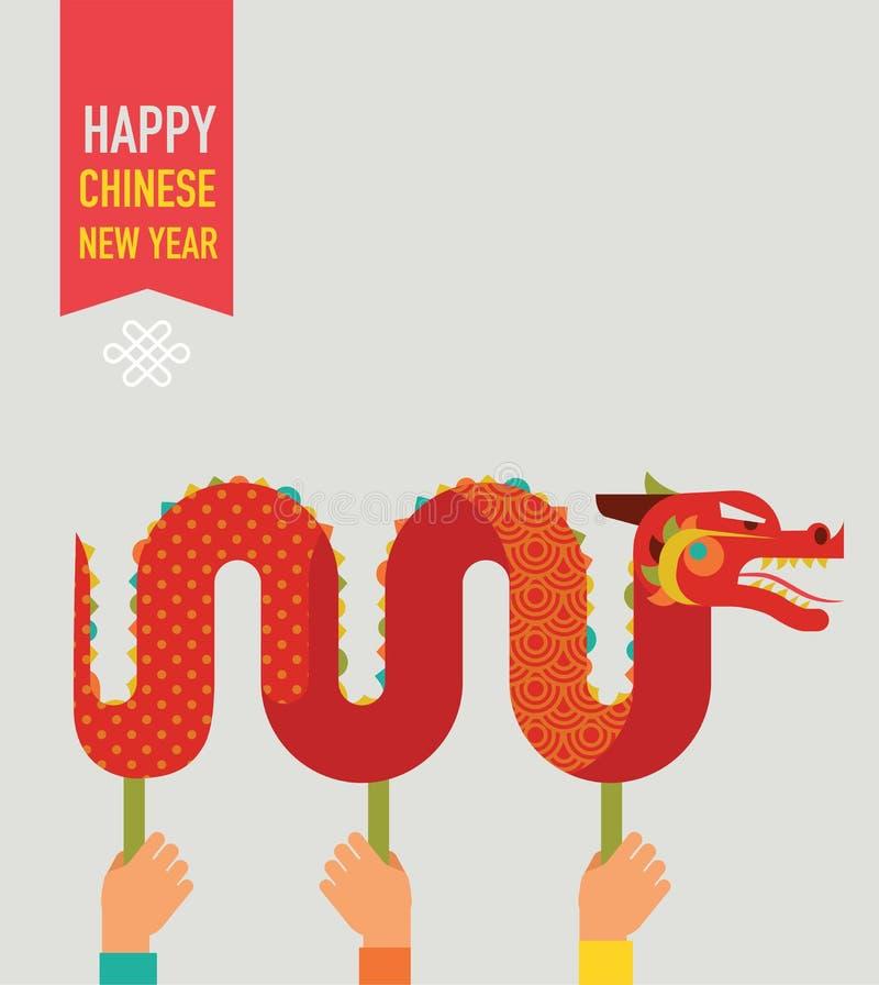 Hintergrund des Chinesischen Neujahrsfests mit rotem Drachen stock abbildung