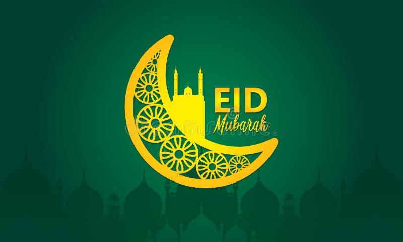 Hintergrund EID Mubarak Ornamen 2 lizenzfreies stockfoto