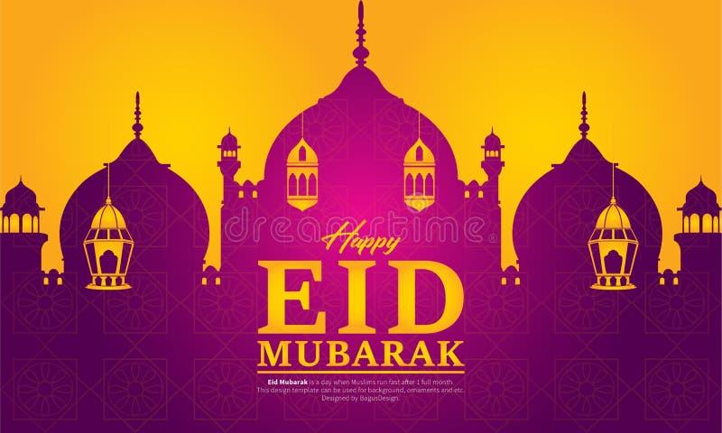 Hintergrund EID Mubarak Ornamen 2 stockfoto