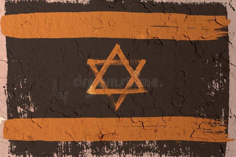 Hintergrund von der alten israelischen Flagge in der Schmutzart stockfoto