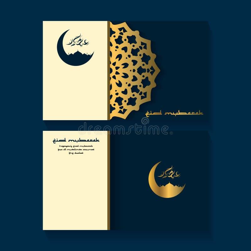 Hintergrundentwurf Eid Mubarak mit Kalligraphie, Moschee nach Mond und arabische Mandalaverzierung, glücklicher Eid Mubarak mit K stock abbildung