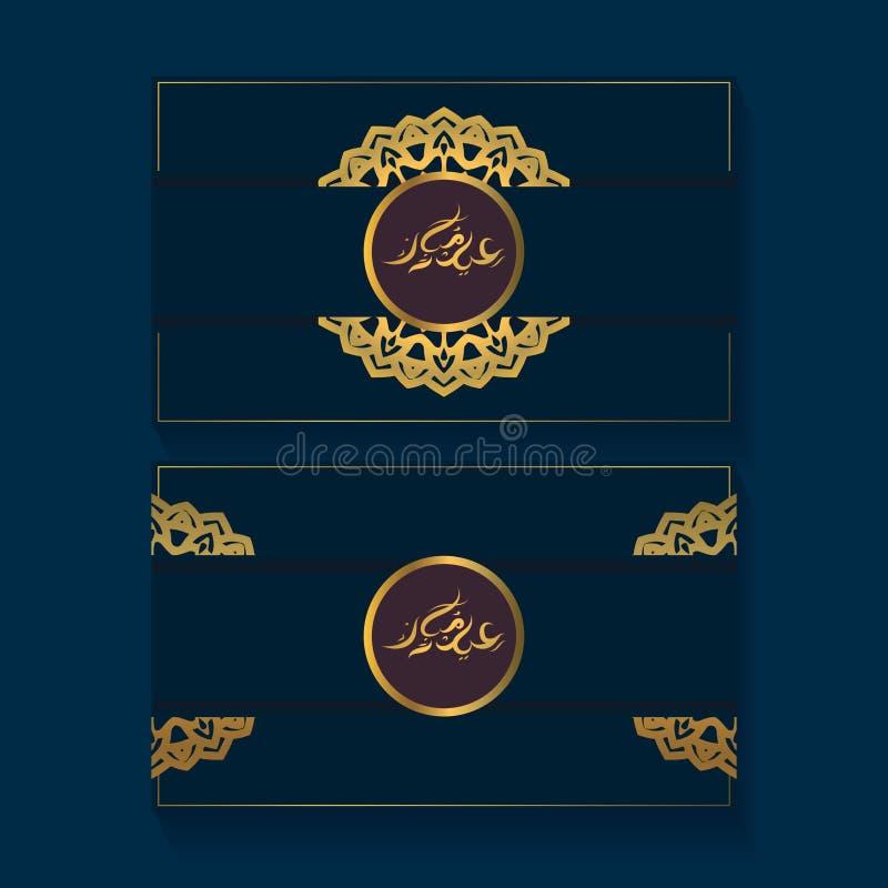 Hintergrundentwurf Eid Mubarak mit Kalligraphie, Moschee nach Mond und arabische Mandalaverzierung, glücklicher Eid Mubarak mit K vektor abbildung
