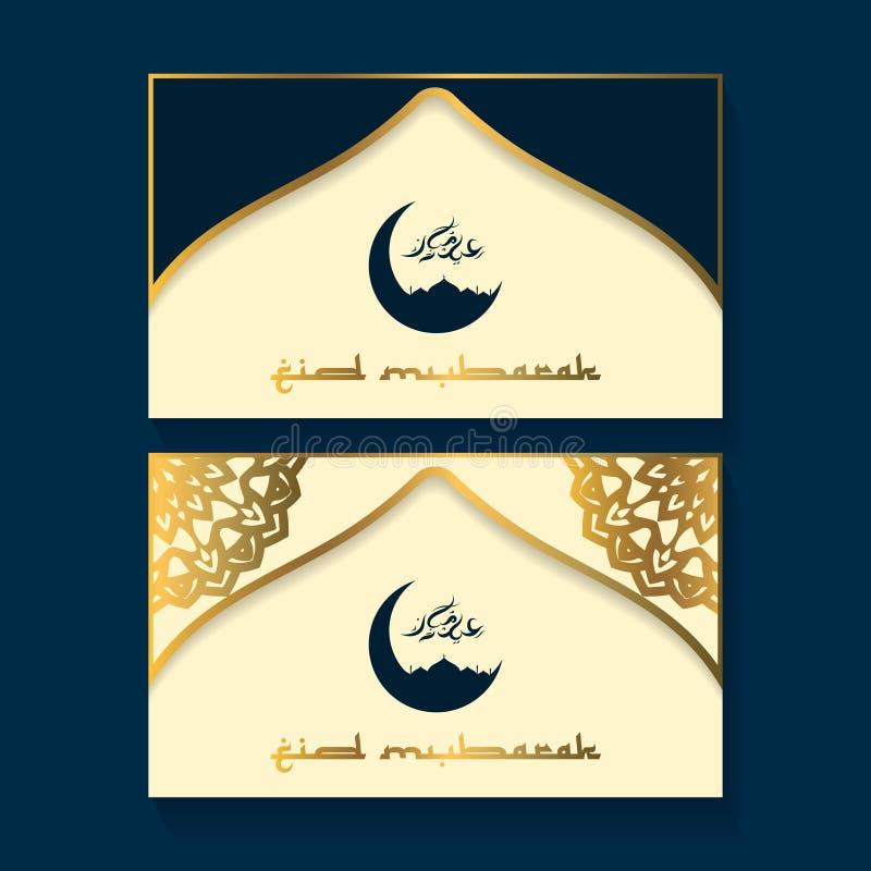 Hintergrundentwurf Eid Mubarak mit Kalligraphie, Moschee nach Mond und arabische Mandalaverzierung, glücklicher Eid Mubarak mit K lizenzfreie abbildung