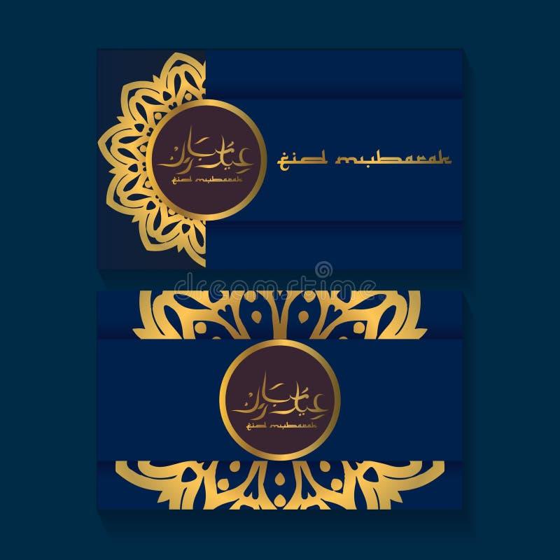 Hintergrundentwurf Eid Mubarak mit Kalligraphie und arabische Mandalaverzierung, glücklicher Eid Mubarak mit Kalligraphieart Eid  vektor abbildung