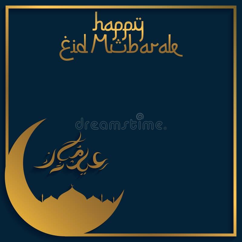 Hintergrundentwurf Eid Mubarak mit Kalligraphie und arabische Mandalaverzierung, glücklicher Eid Mubarak mit Kalligraphieart Eid  stock abbildung