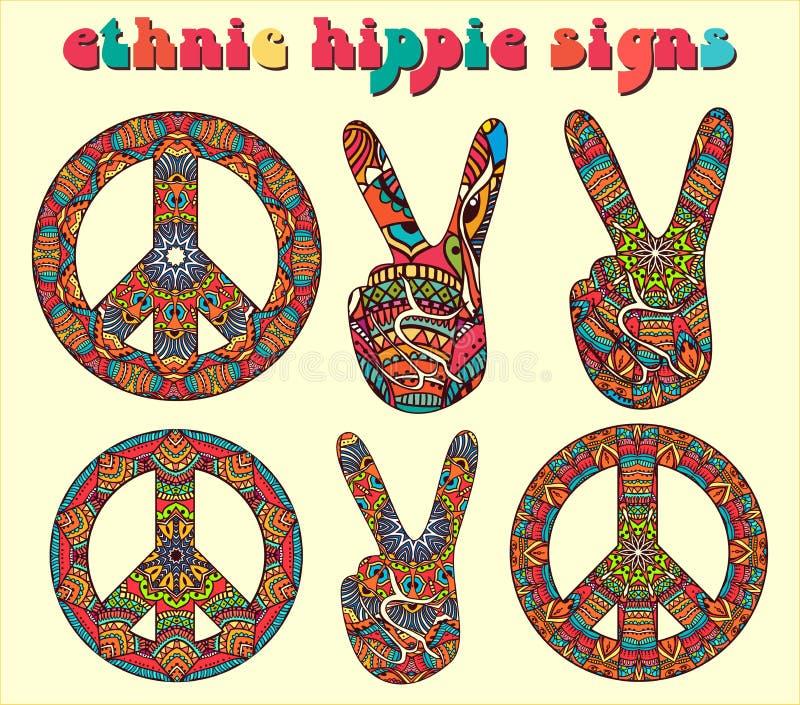 Hippie style-1 vektor illustrationer