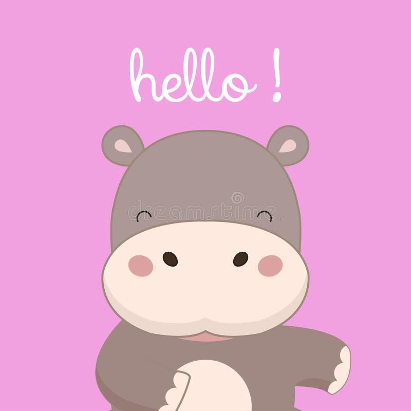 Hippo zegt Hello royalty-vrije illustratie