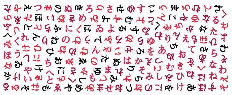 hiragana стоковая фотография rf