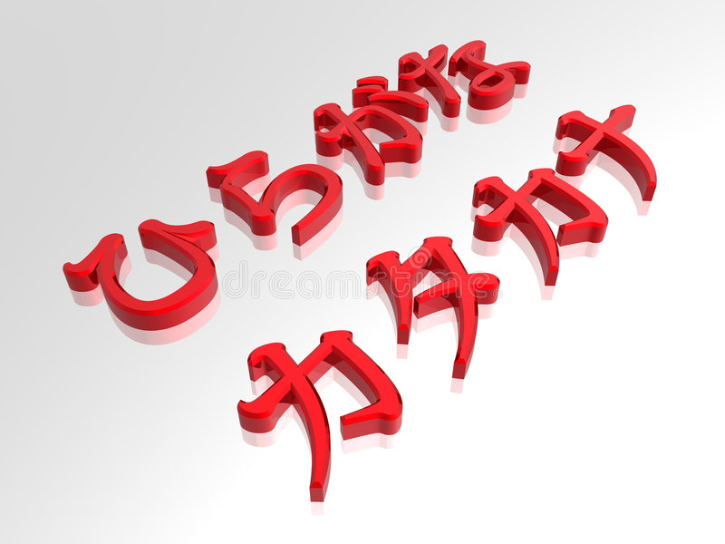Hiragana e katakana ilustração stock