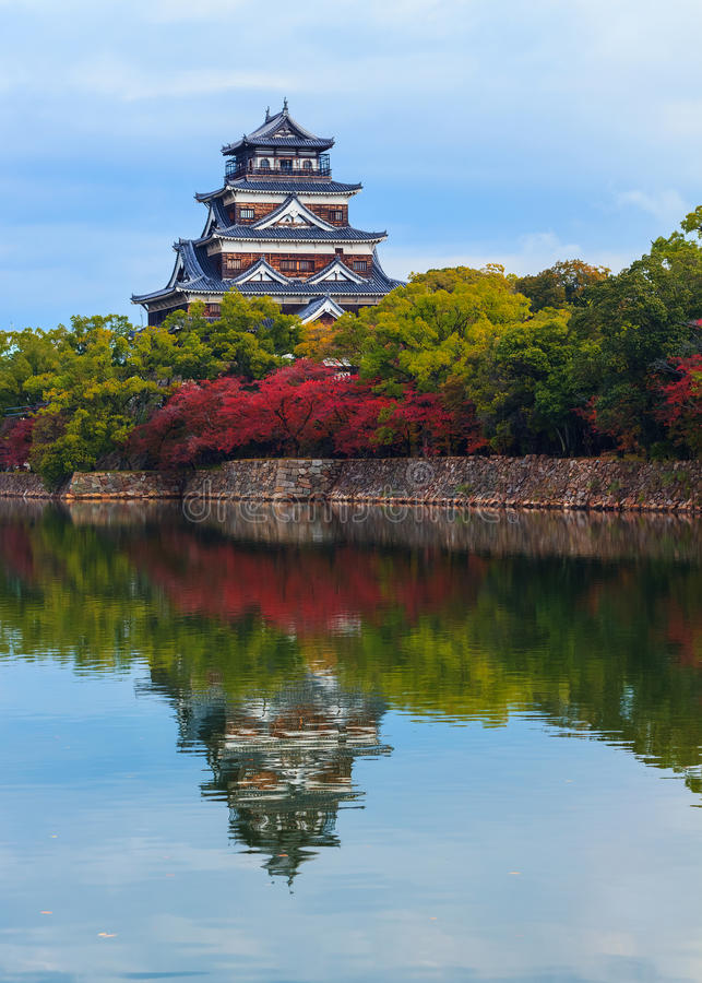 Download Hiroshima Castle stock photo. Image of park, sightseeing - 36151732