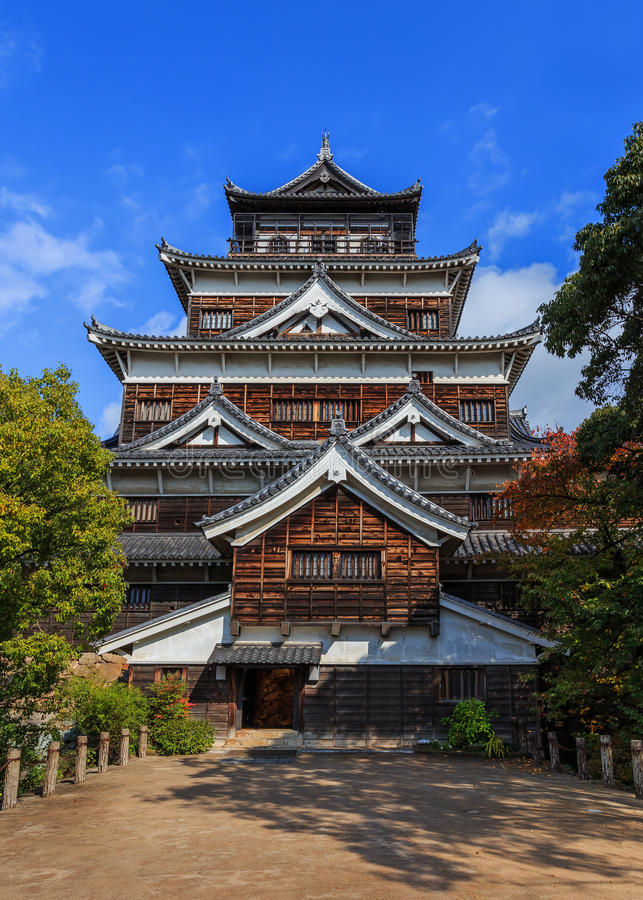 Download Hiroshima Castle stock photo. Image of hiroshimajo, history - 36151206