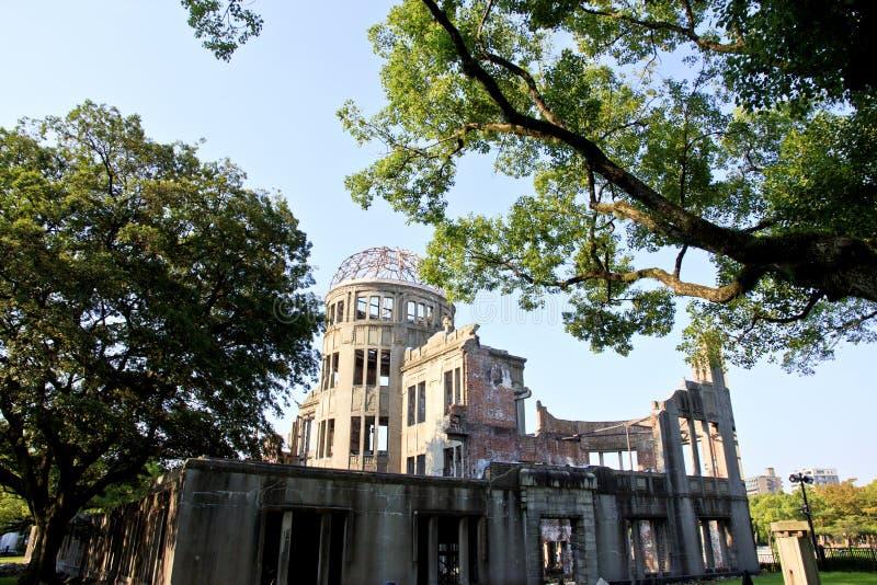 Download Hiroshima Peace Memorial stock image. Image of heritage - 21242721