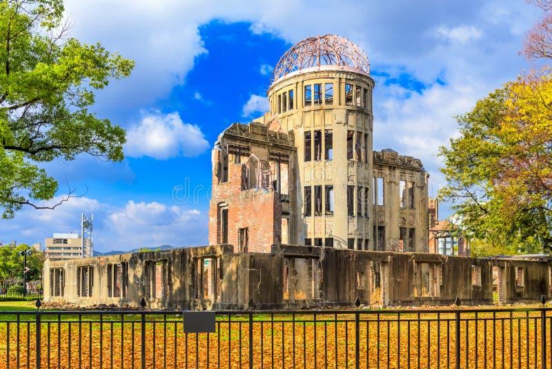Hiroshima Peace Memorial. Hiroshima, Japan at the Atomic Bomb Dome royalty free stock photography