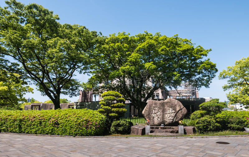Hiroshima Peace Memorial. Hiroshima, Japan - May 5, 2016: Stone sign near Atomic Bomb Dome. Atomic Bomb Dome or Genbaku Domu (A-Bomb Dome) in Hiroshima, Japan is stock photography