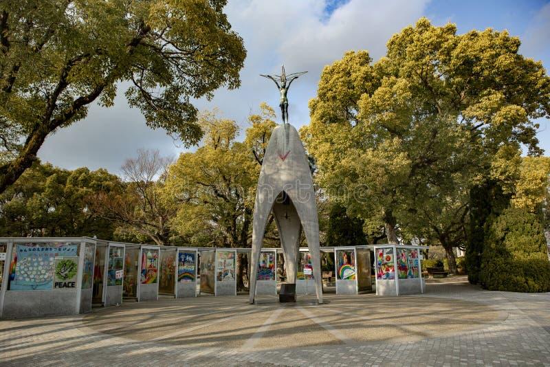 Hiroshima Peace Memorial park Children`s monument. The Hiroshima Peace Memorial park and The Children`s Peace Monument. Atomic Bomb Children Statue is a monument stock photo