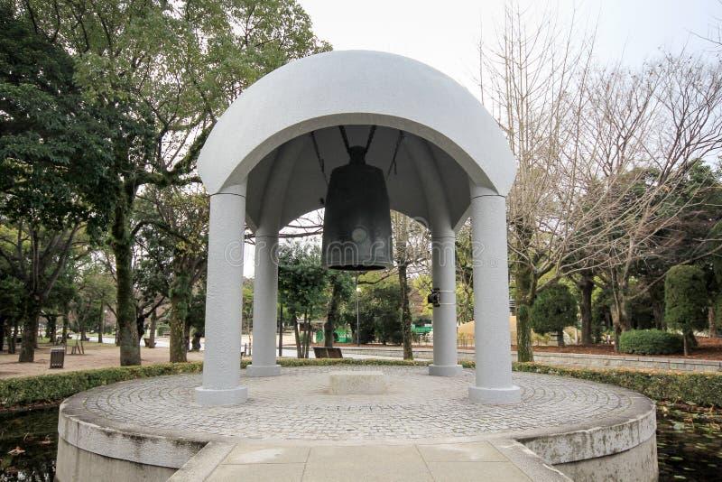 Hiroshima Peace Memorial Park, Japan. Hiroshima / Japan - December 27st 2015: Hiroshima Peace Memorial Park built in memory of the victims of the nuclear attack royalty free stock photo