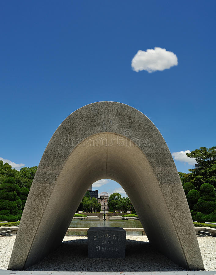Hiroshima peace park. Japan with dome royalty free stock photography