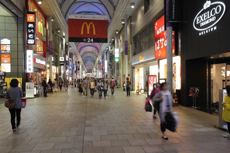 Hiroshima shopping royalty free stock photos