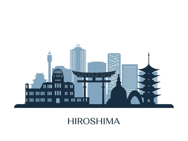 Hiroshima skyline, monochrome silhouette. Vector illustration vector illustration