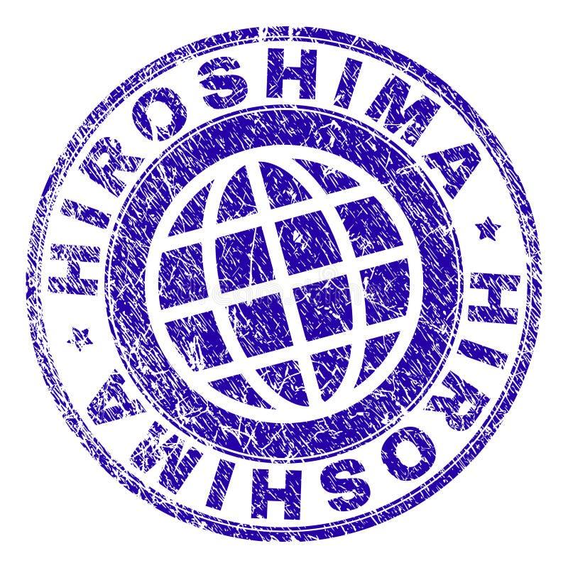 Grunge Textured HIROSHIMA Stamp Seal. HIROSHIMA stamp imprint with grunge texture. Blue vector rubber seal imprint of HIROSHIMA title with scratched texture stock illustration